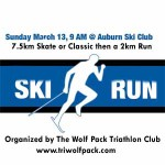Wolf pack tri